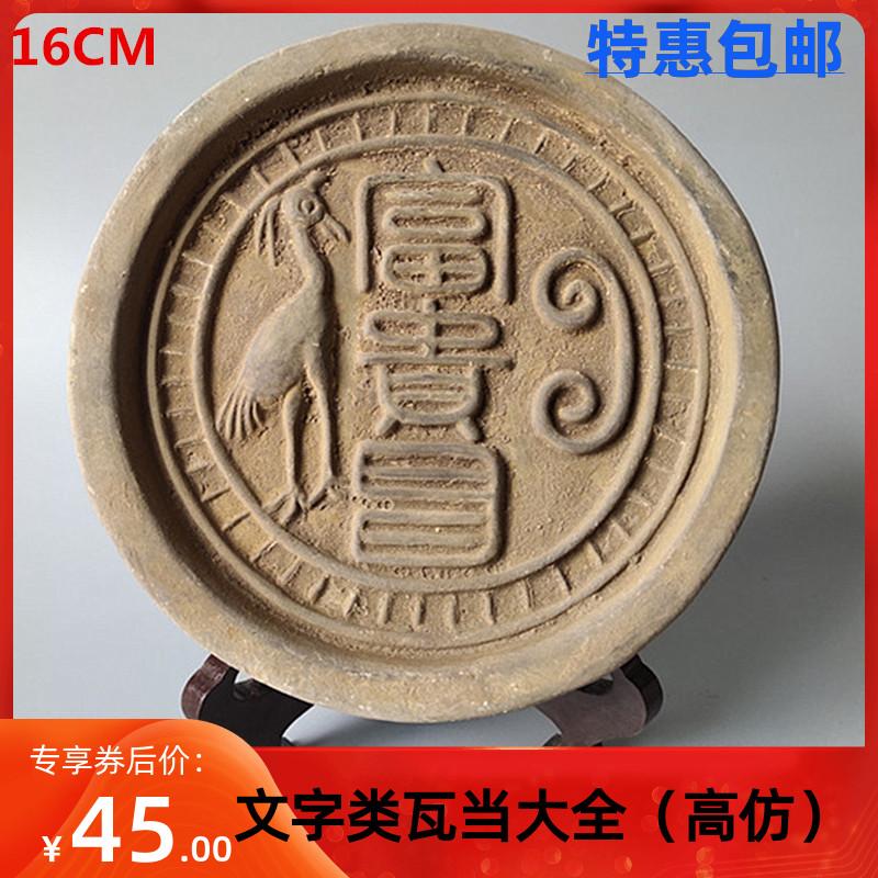 Античная керамика Артикул 636124652481