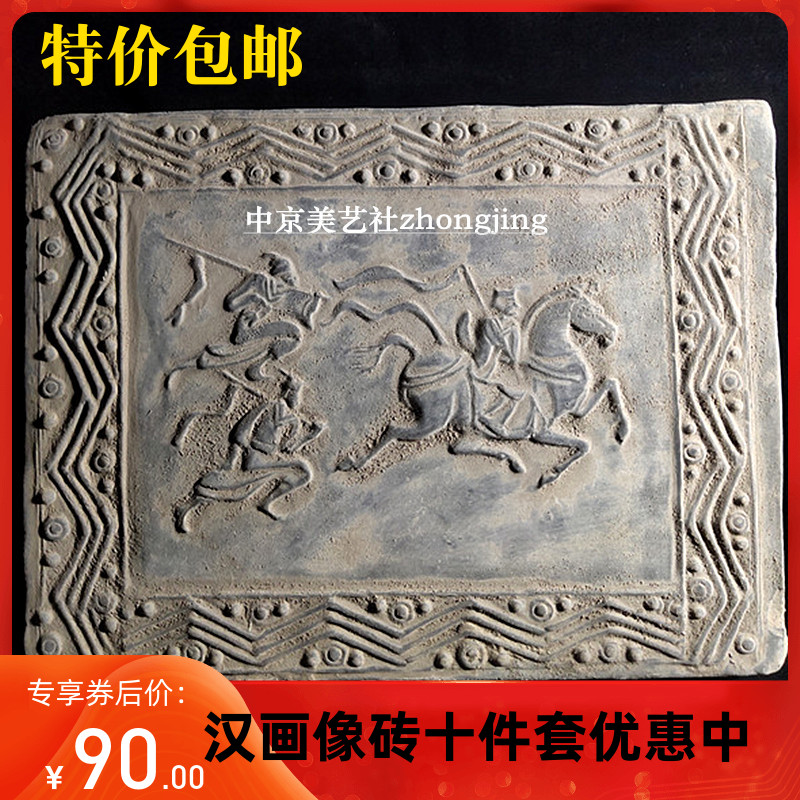 Античная керамика Артикул 535775406639