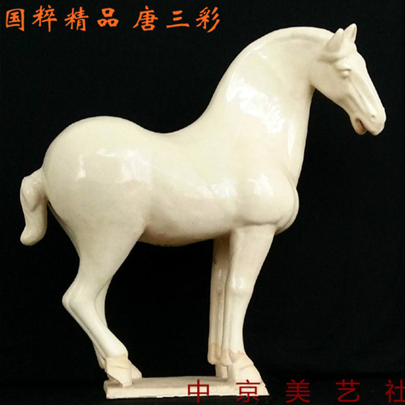 Ceramic white horse ornament Tang tricolor Antique Chinese household ornament living room hotel decoration antique collection gift