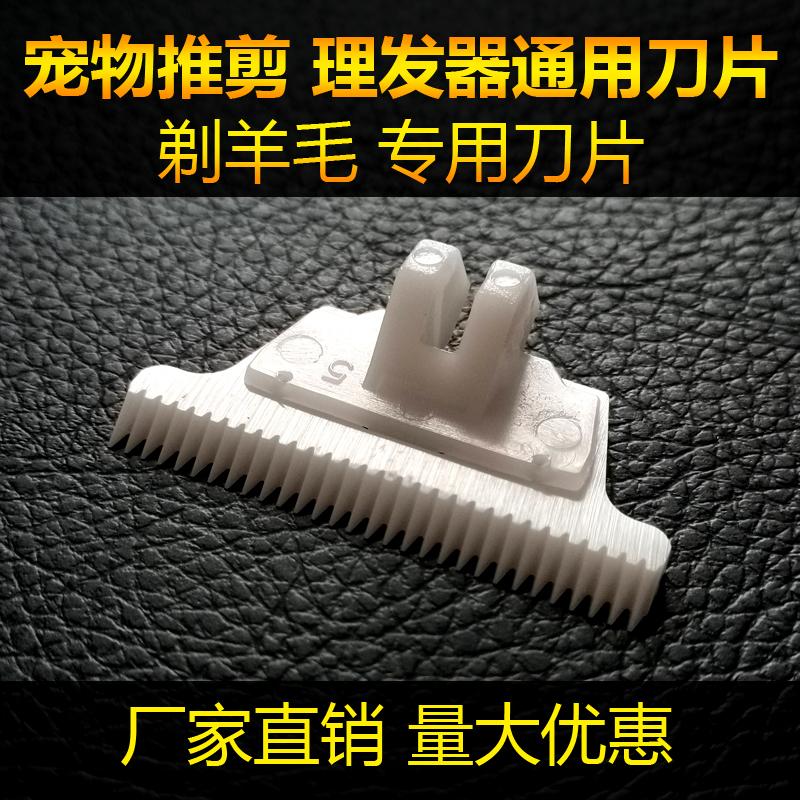 Изделия из фарфора и керамики Артикул 594948081855