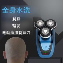 男士个人护理电器4D浮动三刀头刮胡子理秃头两用防水电动剃须刀