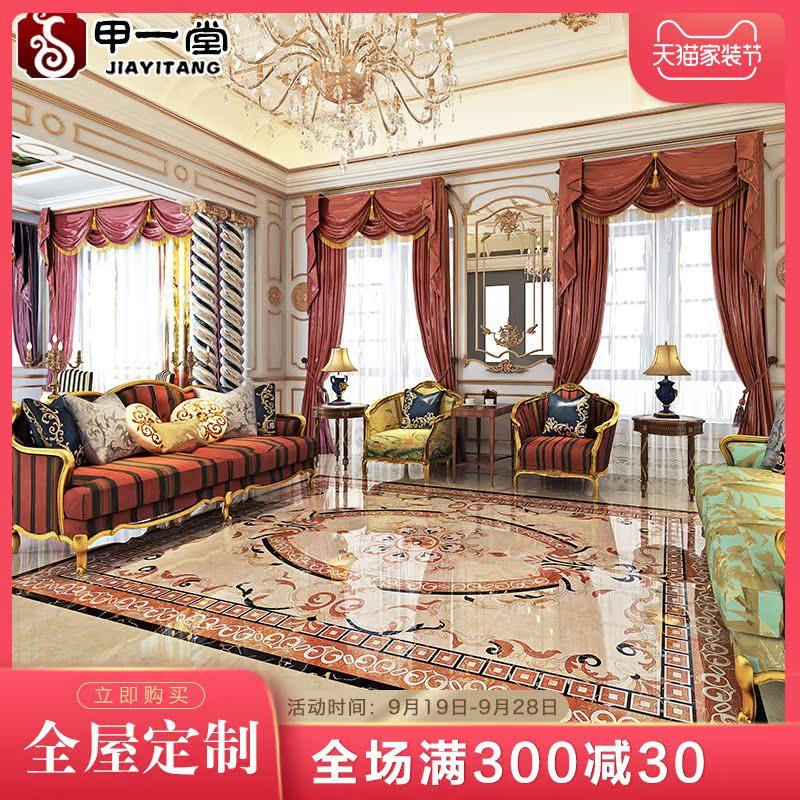 甲一堂 微晶石拼花 简欧式客餐厅闪散粉瓷砖拼花地板砖2400×3200