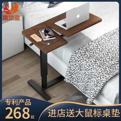 电脑桌可移动升降多功能床边桌家用书桌卧室床上懒人桌宿舍小桌子
