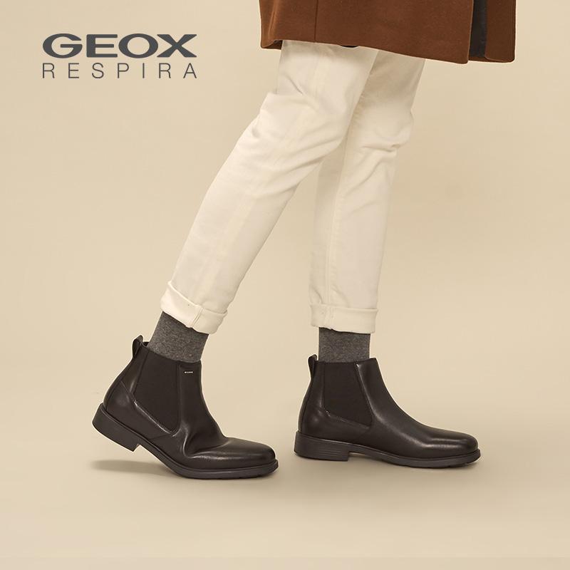 GEOX/健乐士秋冬男透气ABX防水系列商务休闲切尔西短靴U74U4F