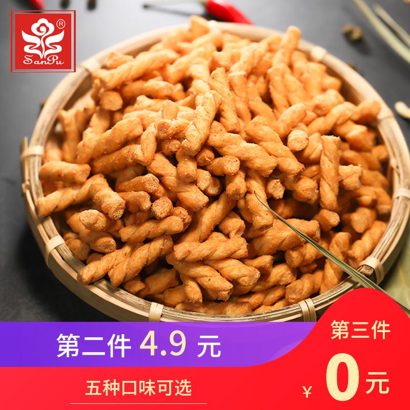 三普酥脆糯米小麻花好吃的网红零食办公室休闲食品锅巴218g袋装