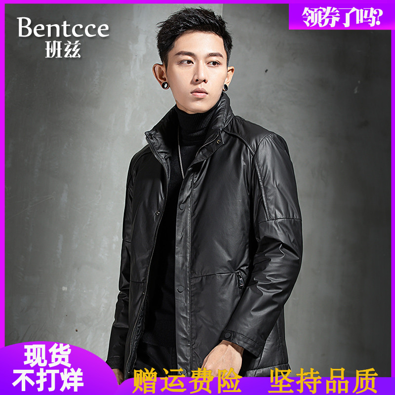 Haining leather jacket men's short vertical lead layer fetal leather down jacket 2019 winter fashion brand leather jacket