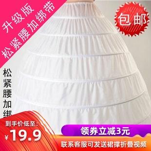加大超蓬新娘婚纱礼服演出 6钢圈裙撑 特大造型内衬裙撑定做包邮