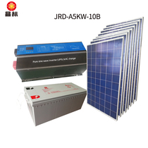 A5KW-10B Roof Solar Power Board home system 5000w220v Photovoltaic board whole family use