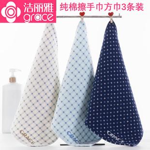 洁丽雅方巾纯棉3条装柔软吸水卡通全棉纱布洗脸家用擦手小毛巾