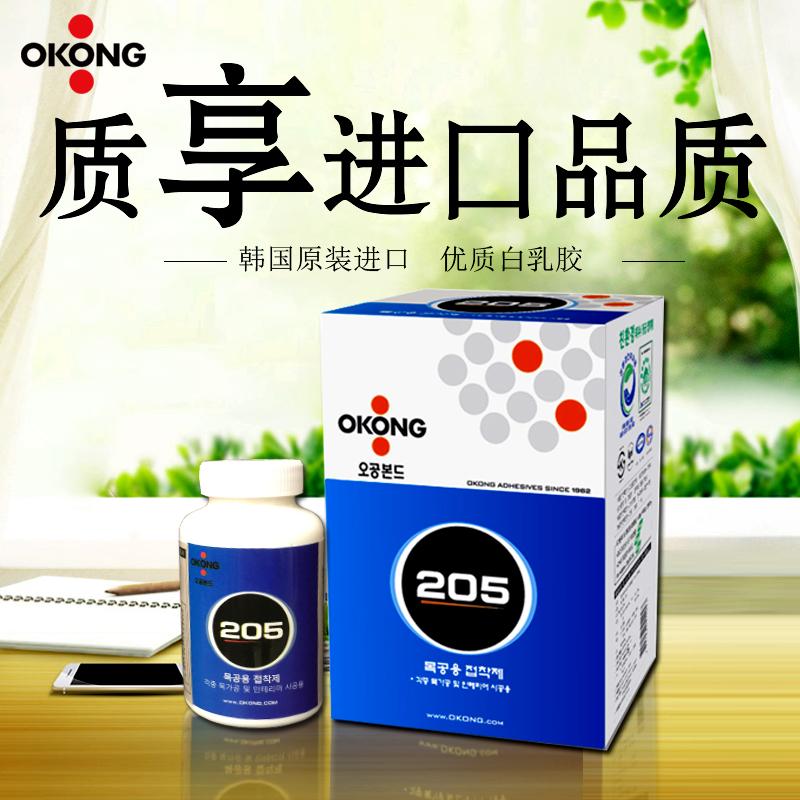 韩国进口OKONG205木工白乳胶水DIY墙纸手工木板轻轻泥史莱姆多用