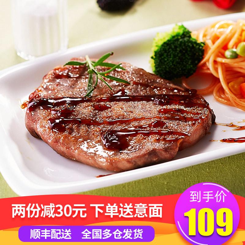 希菲澳洲家庭牛排套餐团购黑椒10片1500克新鲜儿童牛扒菲力牛排