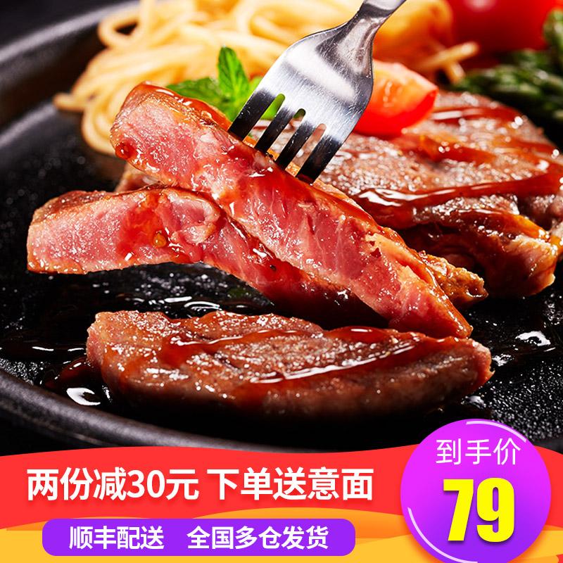 希菲澳洲家庭儿童牛排套餐团购黑椒10单片儿童新鲜牛肉菲力牛排