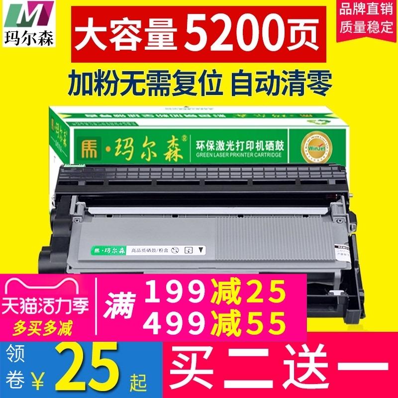 适用兄弟TN2325粉盒7080d硒鼓DCP7180DN mfc7380 7480D 7880DN碳粉盒HL2260联想m7605d M7400pro lt2451h墨盒