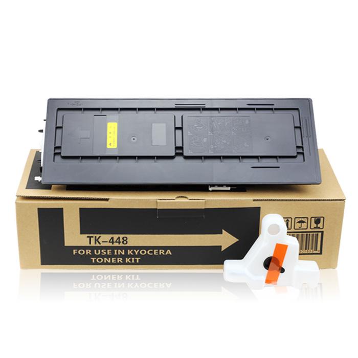 瑪爾森  京瓷 TK~448 粉盒 KM 180 181 粉盒 tk448 墨粉 碳粉