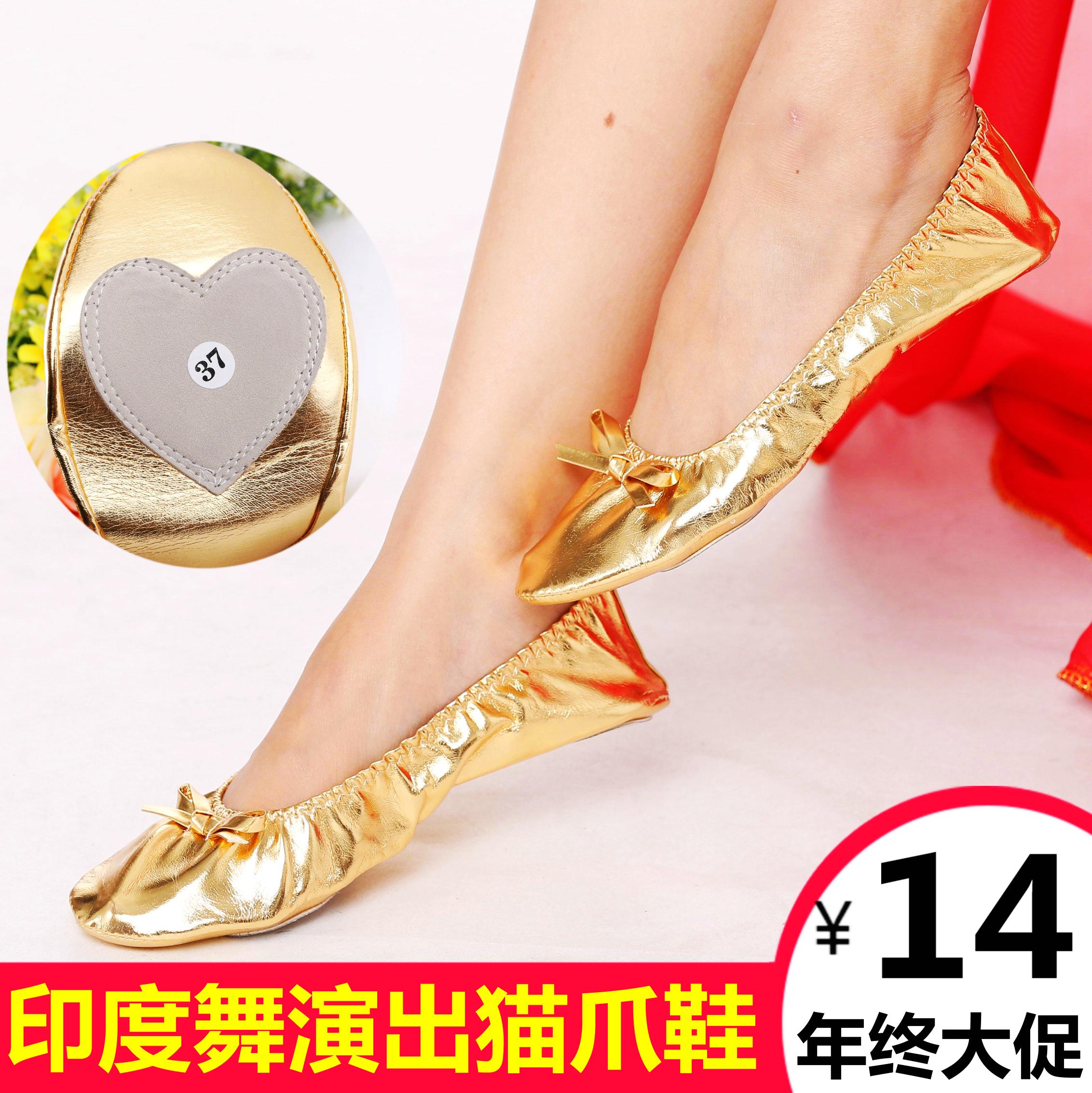 Для взрослых рубец кожа обувь сын танец обувной индия танец практика гонг балет год может мягкое дно танцы обувной ребенок мягкое дно обувной