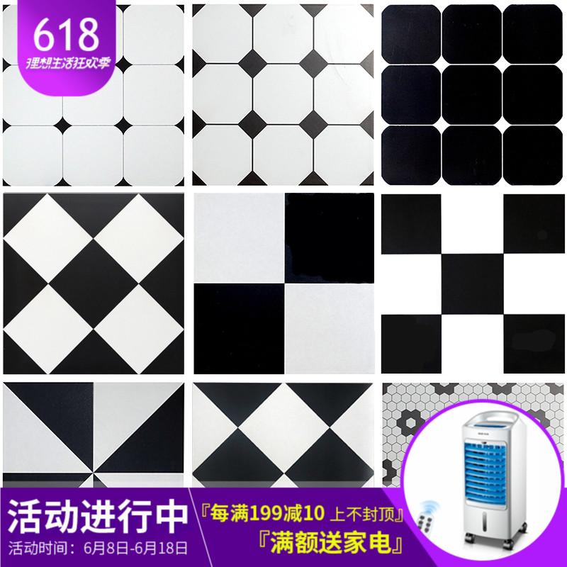 北歐黑白花磚地鐵磚廁所廚房衛生間陽臺防滑地板磚瓷磚300*300