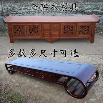 中式全实木雕花落地南榆木视听柜