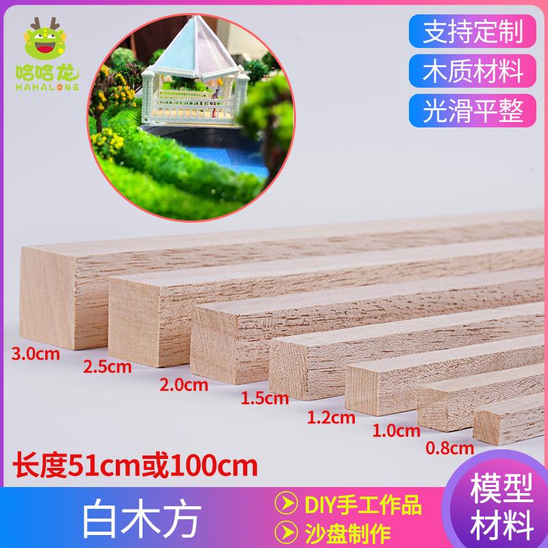 Деревянные блоки Артикул 574255345326