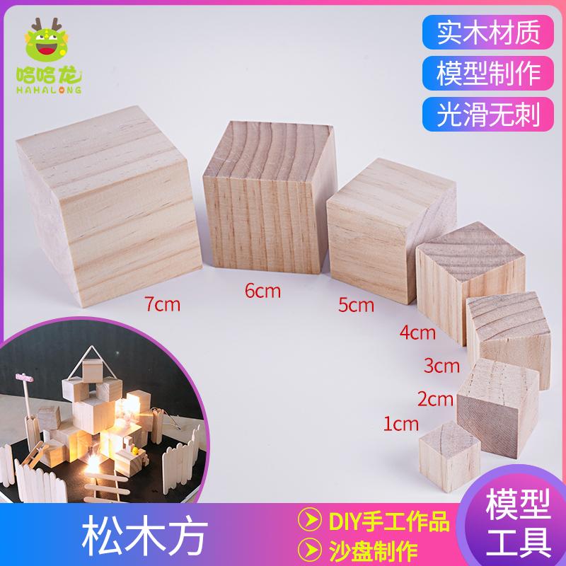 Деревянные блоки Артикул 574464759184