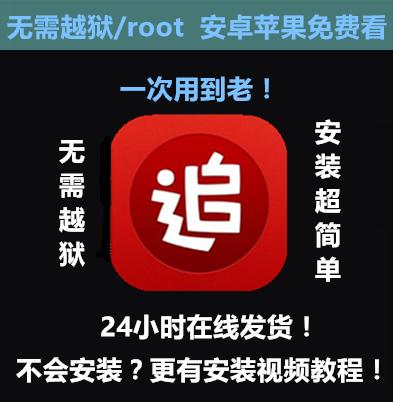 24h доставка iPhone яблоко / эндрюс погоня книга артефакт IOS предыдущая версия это предыдущая версия взаимозаменяемый источник нет вспышки отступление