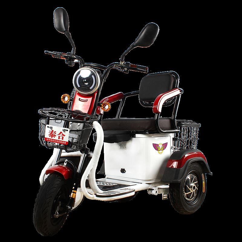 Электротрициклы Артикул 614373809777