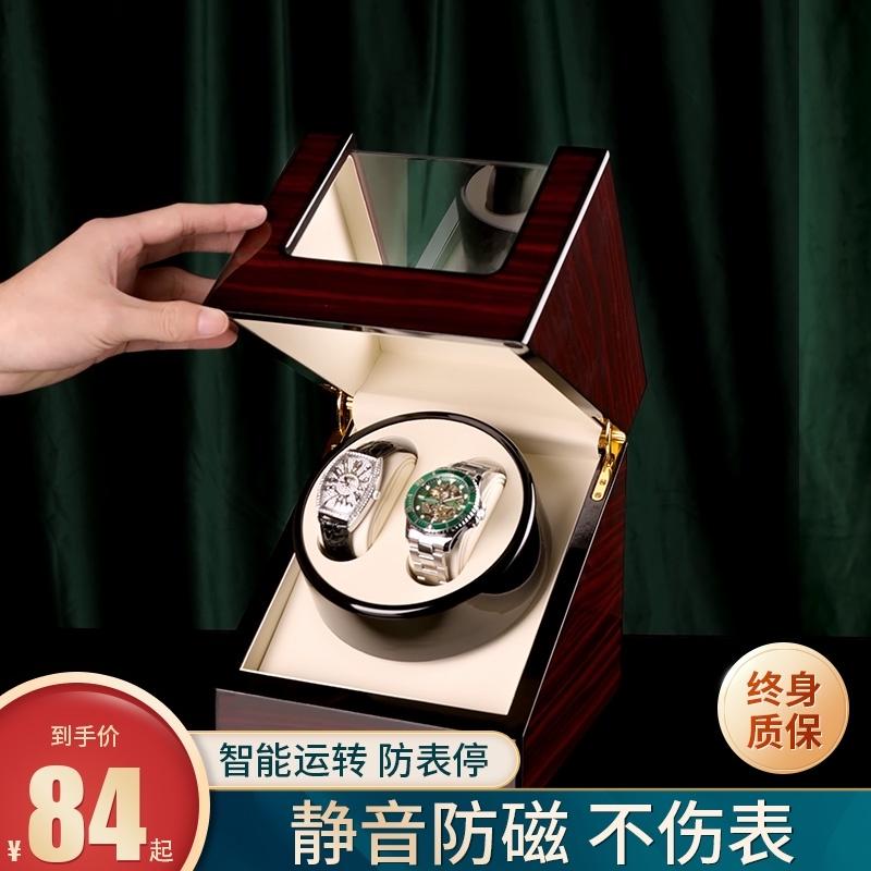 摇表器机械表转动器上弦晃表家用摇摆全自动转表器名表手表收纳盒