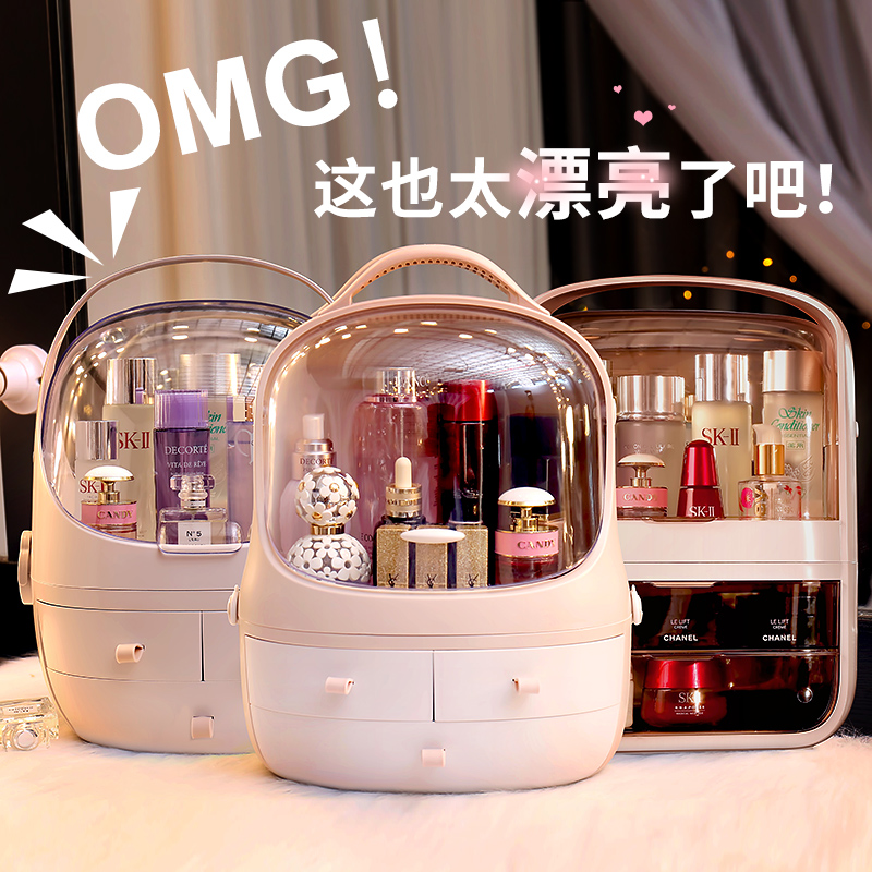 網紅化妝品收納盒整理桌面防塵家用口紅大容量梳妝臺護膚品置物架