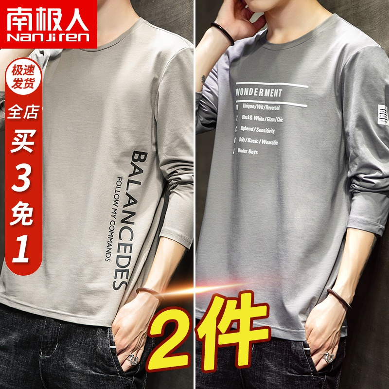 2 long sleeve T-shirt for men 2020 new fashion brand short sleeve T-shirt summer loose half sleeve clothes spring C