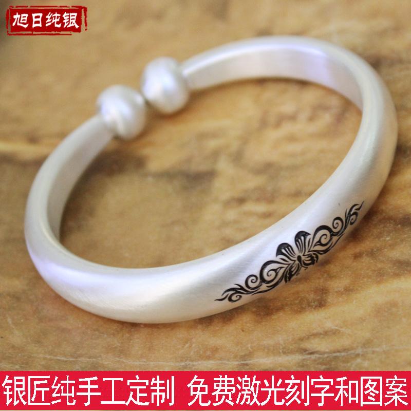 11-08新券999女蒜头贵妃足银镯子纯银手镯