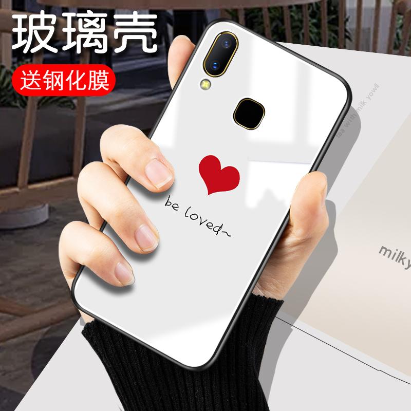 满13.80元可用1元优惠券iwot vivoz3手机壳vivoz5玻璃vivoz3i保护套爱心z3i全包防