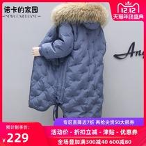 胖女人冬装2019新款韩版洋气外套胖妹妹棉袄大毛领中长款棉服大衣