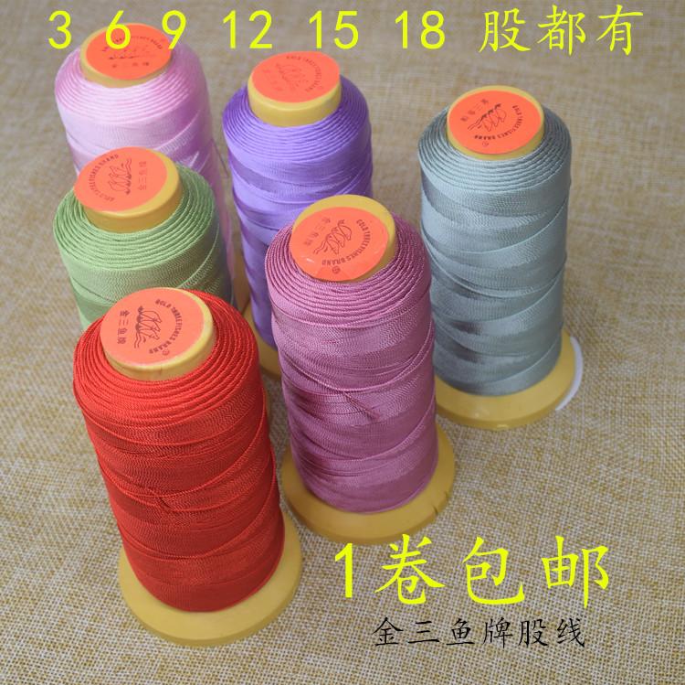 Керамический багет Артикул 562138601458