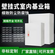 電箱基業箱配電箱家用明裝工業工地工程小型控制室內鐵箱可定制
