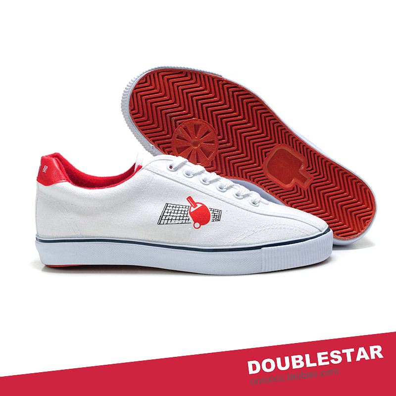 Qingdao Double Star counter genuine package classic canvas breathable men and women leisure sports white table tennis shoes