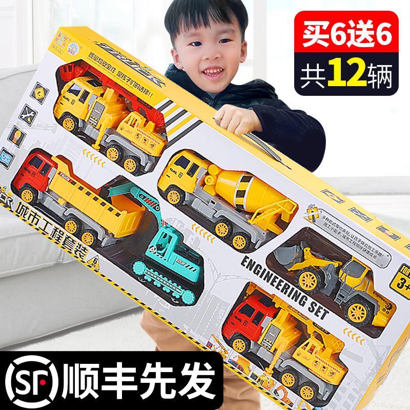 大号工程车挖土机搅拌消防汽车挖掘机小孩玩具套装男孩儿童各类车