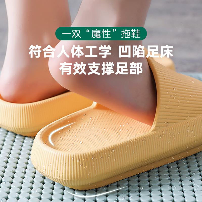 Slipper women summer 2020 new super thick bottom lovers home quiet bathroom increase antiskid casual sandals male trend