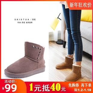 铆钉牛皮雪地靴女斜口时尚 加绒防滑平底学生棉鞋 SKISTUA冬季 新款