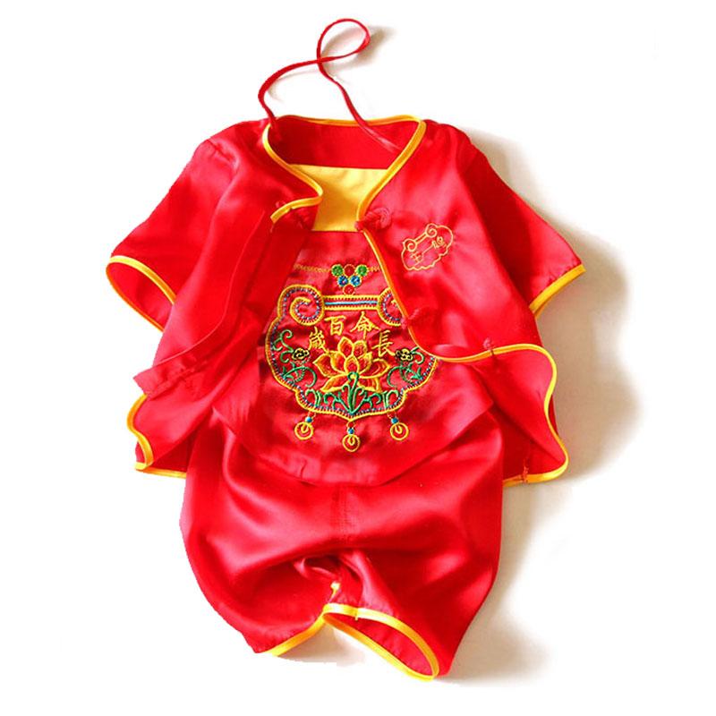 冒泡泡 宝宝喜庆日肚兜套装婴儿周岁礼服男婴儿百岁红色真丝唐装