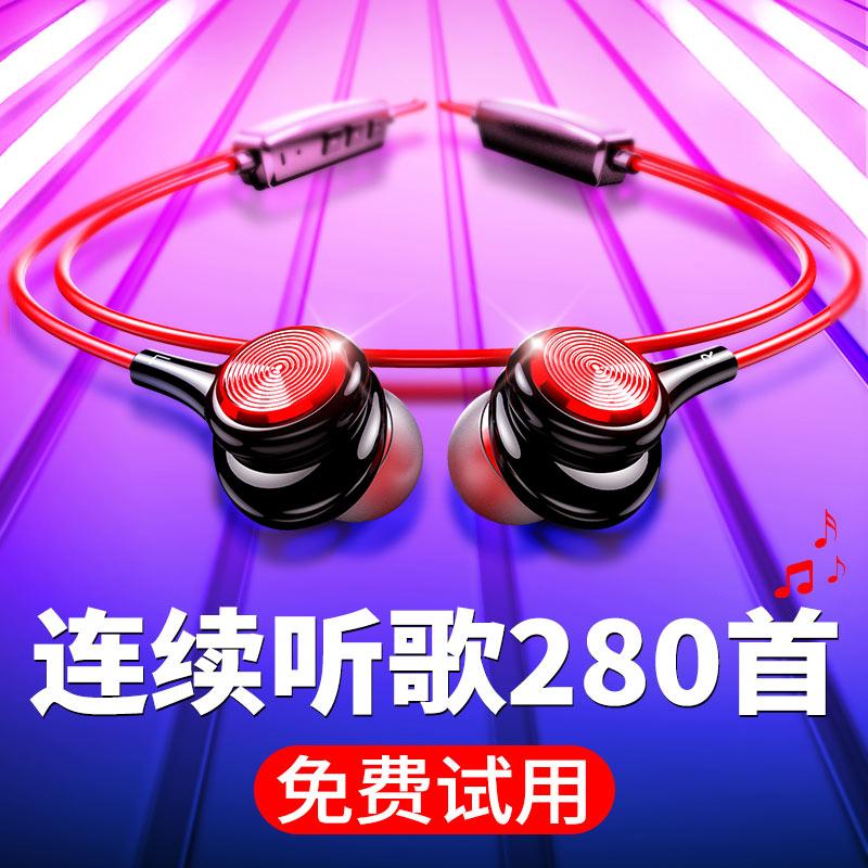 五折促销无线双耳蓝牙耳机运动型跑步入耳颈挂脖头戴式挂耳适用vivo华为oppo苹果安卓手
