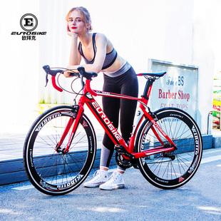 欧拜克铝合金公路自行车14/16速公路赛跑车700C男女公路越野车