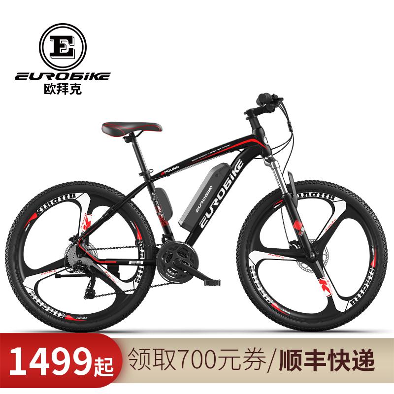 欧拜克铝合金电动自行车26寸山地车