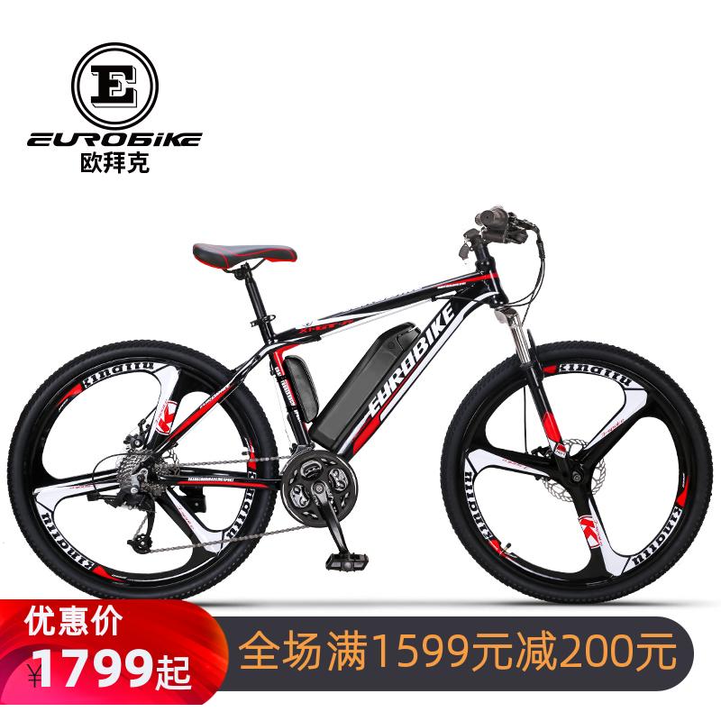 欧拜克铝合金电动自行车26寸锂电电动助力越野变速电瓶成人山地车