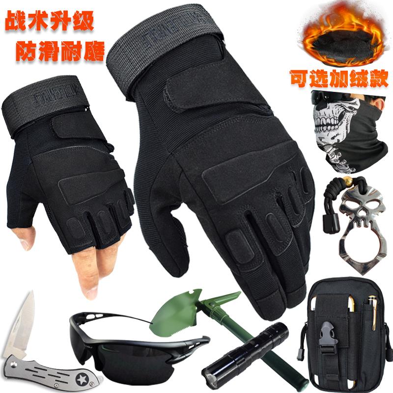 Мужские перчатки без пальцев Артикул 536967071268