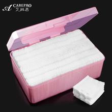 特惠化妆棉盒装1000片卸妆棉脸部湿敷爽肤水厚薄款单层一次性便携