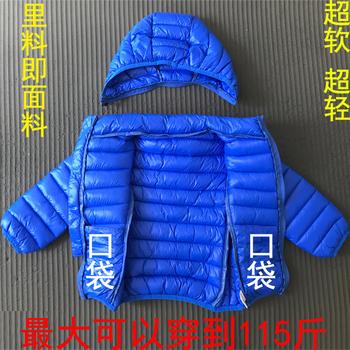 新款秋冬季儿童中大童羽绒轻薄棉衣