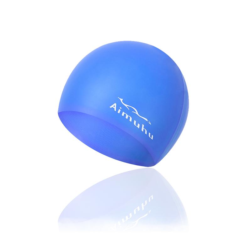 艾慕狐舒适硅胶泳帽 防水耐用游泳帽 男女长发大号护耳泳帽