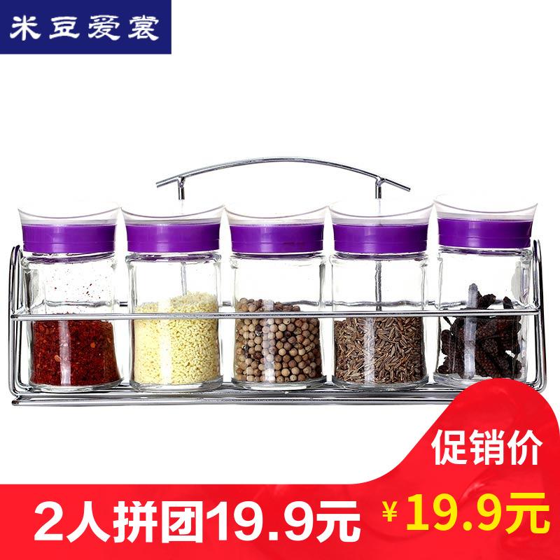 米豆 廚房用品玻璃調料瓶套裝彩色調味瓶旋轉調料盒燒烤佐料瓶