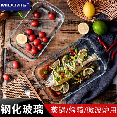 厨房钢化玻璃盘子家用烤箱盘碗餐具耐热微波炉专用烤盘鱼盘长方盘