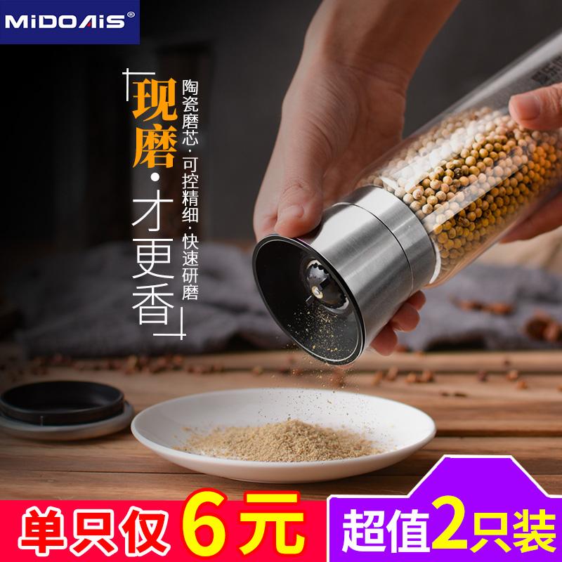 2个装 家用手动胡椒研磨器黑白胡椒颗粒海盐磨粉调料瓶厨房小工具