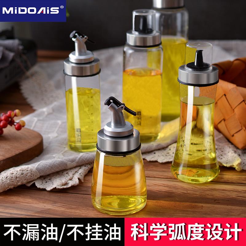 厨房酱油醋调料瓶玻璃油瓶家用防漏油壶油罐醋壶醋瓶香油小装油瓶